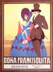 Doña Francisquita. www.zarzueleros.com